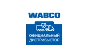 Wabco previewnews original